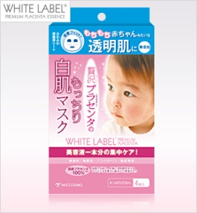 mat-na-mieng-duong-da-white-label-